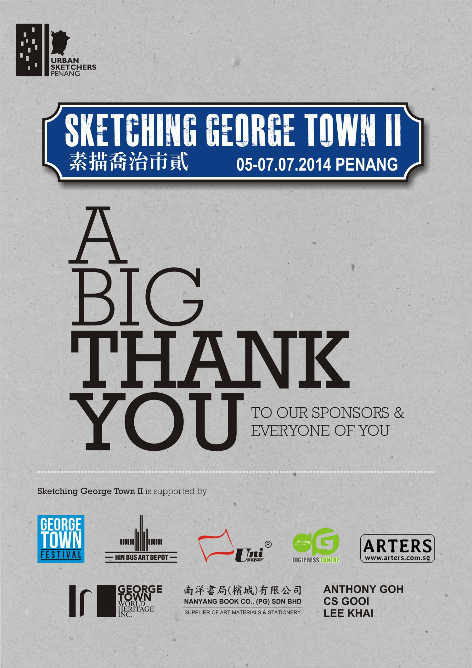 Sketching George Town II_Poster 03 Thank You