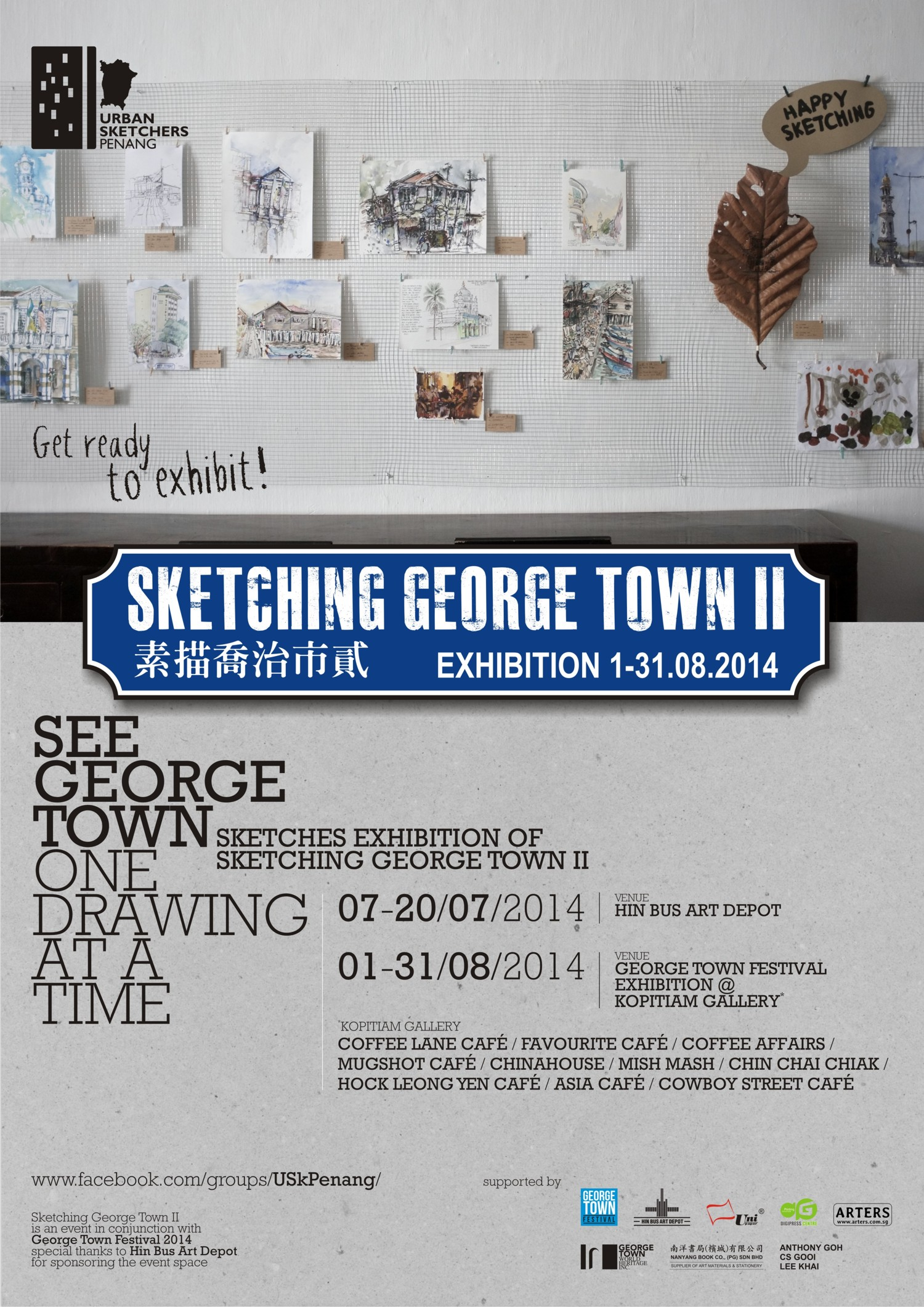 Sketching George Town II_Poster Exhibition