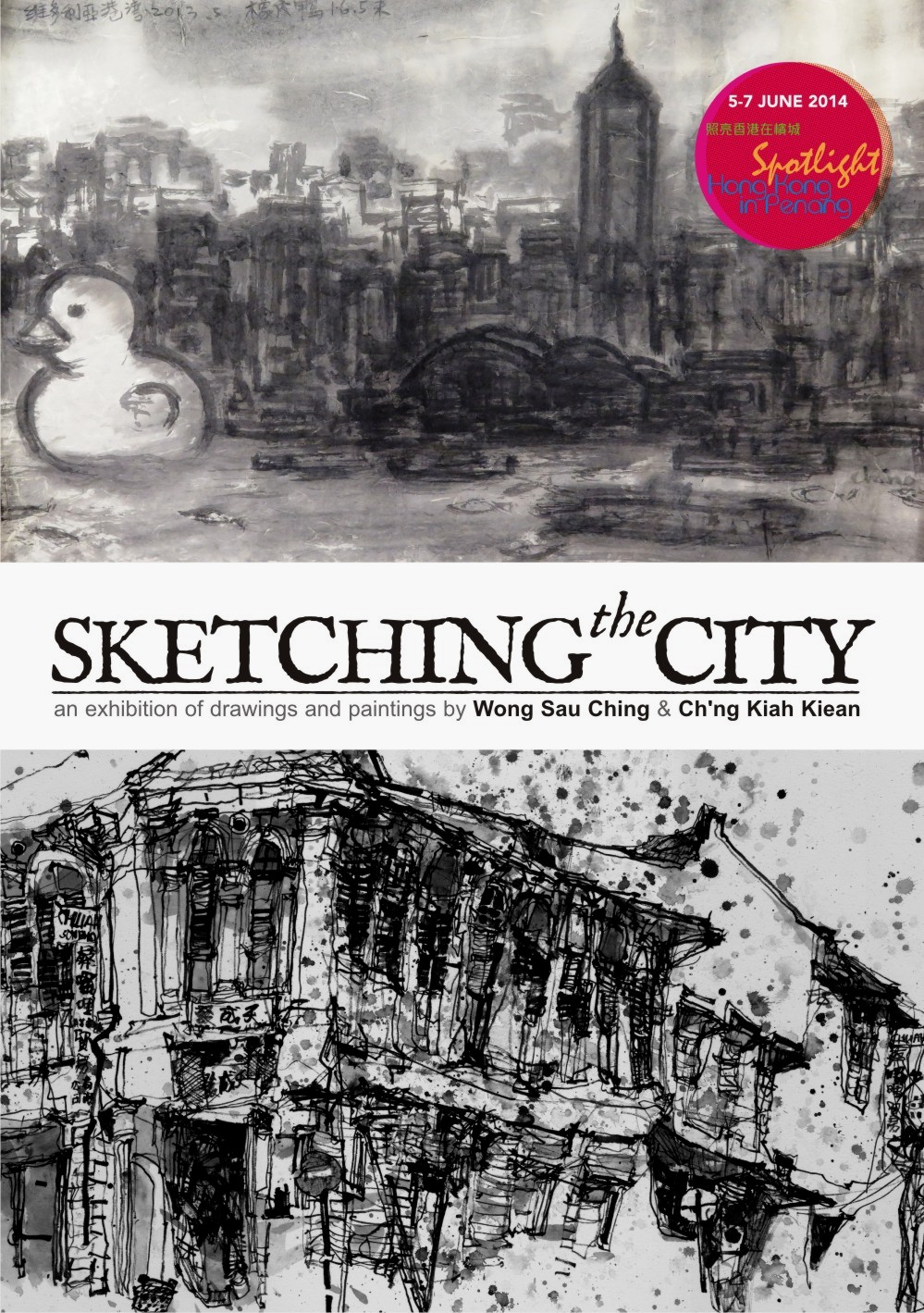 SpHK2014_Sketching the City_Invitation Card_01