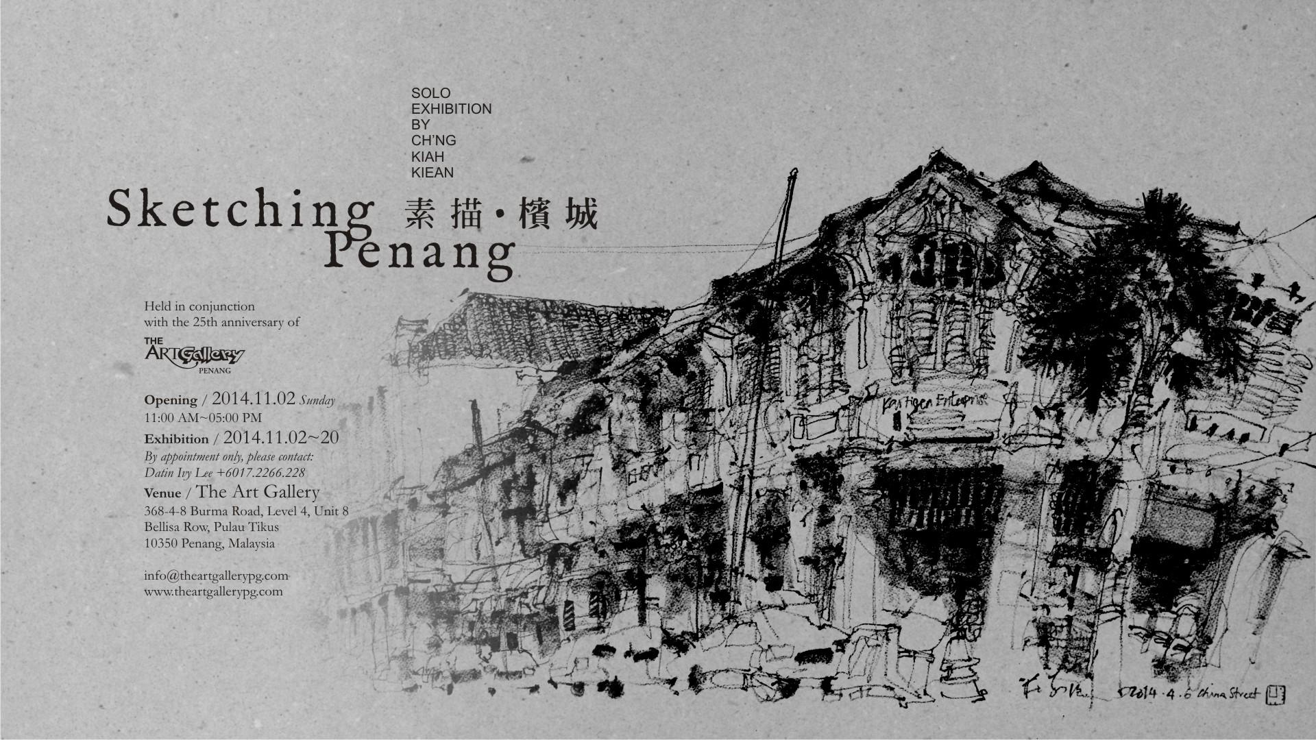 Sketching Penang_Wallpaper 02