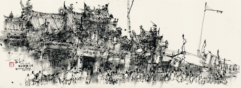 20151018 Kuan Yin Temple, Burmah Road I